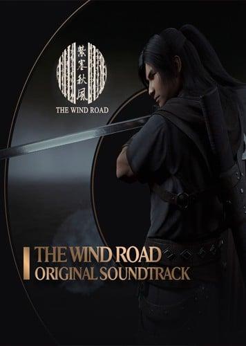 The Wind Road 紫塞秋风